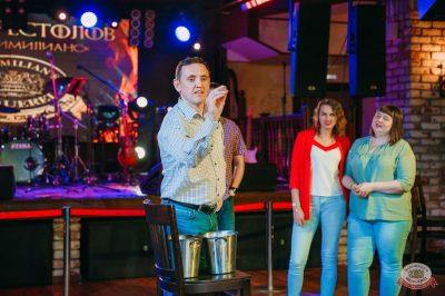 Игра престолов, 17 мая 2019 - Ресторан «Максимилианс» Красноярск - 29