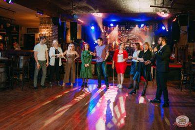 Игра престолов, 17 мая 2019 - Ресторан «Максимилианс» Красноярск - 34
