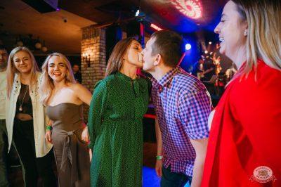 Игра престолов, 17 мая 2019 - Ресторан «Максимилианс» Красноярск - 37