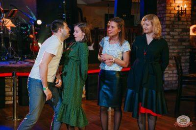 Игра престолов, 17 мая 2019 - Ресторан «Максимилианс» Красноярск - 39