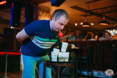 Игра престолов, 17 мая 2019 - Ресторан «Максимилианс» Красноярск - 41