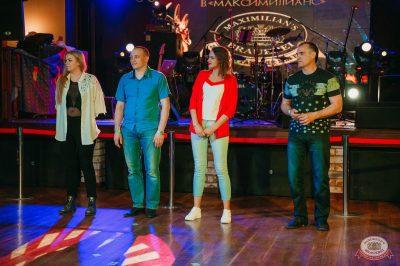 Игра престолов, 17 мая 2019 - Ресторан «Максимилианс» Красноярск - 44