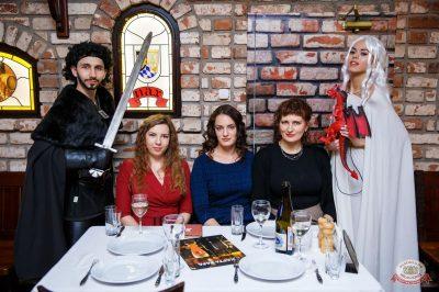 Игра престолов, 17 мая 2019 - Ресторан «Максимилианс» Красноярск - 52