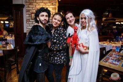 Игра престолов, 17 мая 2019 - Ресторан «Максимилианс» Красноярск - 60