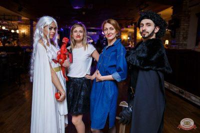 Игра престолов, 17 мая 2019 - Ресторан «Максимилианс» Красноярск - 62