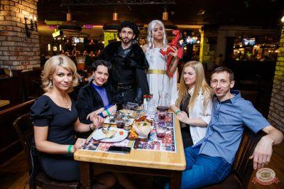 Игра престолов, 17 мая 2019 - Ресторан «Максимилианс» Красноярск - 65