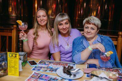 Владимир Кузьмин, 23 мая 2019 - Ресторан «Максимилианс» Красноярск - 23