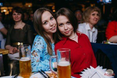 Владимир Кузьмин, 23 мая 2019 - Ресторан «Максимилианс» Красноярск - 26