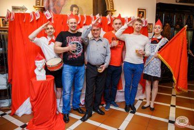 Вечеринка «Ретро FM», 24 мая 2019 - Ресторан «Максимилианс» Красноярск - 1