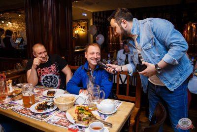 Вечеринка «Ретро FM», 24 мая 2019 - Ресторан «Максимилианс» Красноярск - 11