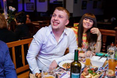 Вечеринка «Ретро FM», 24 мая 2019 - Ресторан «Максимилианс» Красноярск - 14