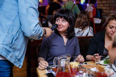 Вечеринка «Ретро FM», 24 мая 2019 - Ресторан «Максимилианс» Красноярск - 15