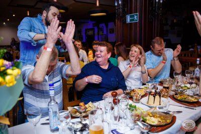 Вечеринка «Ретро FM», 24 мая 2019 - Ресторан «Максимилианс» Красноярск - 16
