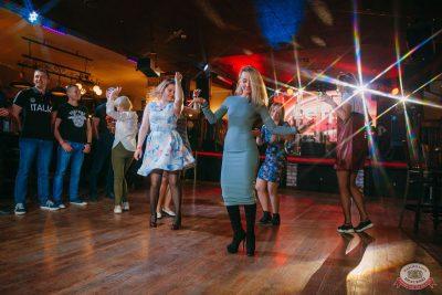 Вечеринка «Ретро FM», 24 мая 2019 - Ресторан «Максимилианс» Красноярск - 18