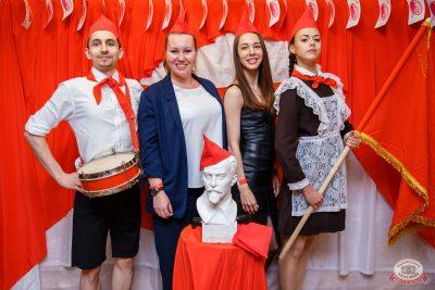 Вечеринка «Ретро FM», 24 мая 2019 - Ресторан «Максимилианс» Красноярск - 2