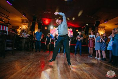 Вечеринка «Ретро FM», 24 мая 2019 - Ресторан «Максимилианс» Красноярск - 22