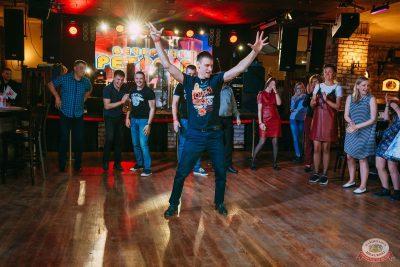 Вечеринка «Ретро FM», 24 мая 2019 - Ресторан «Максимилианс» Красноярск - 23