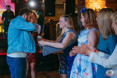 Вечеринка «Ретро FM», 24 мая 2019 - Ресторан «Максимилианс» Красноярск - 25