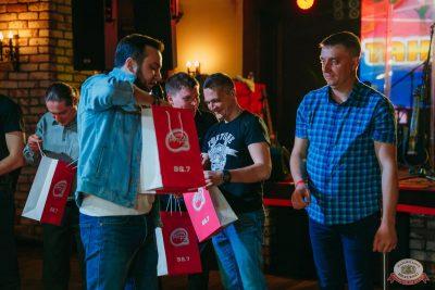 Вечеринка «Ретро FM», 24 мая 2019 - Ресторан «Максимилианс» Красноярск - 26