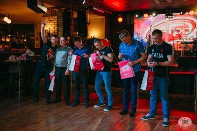 Вечеринка «Ретро FM», 24 мая 2019 - Ресторан «Максимилианс» Красноярск - 27