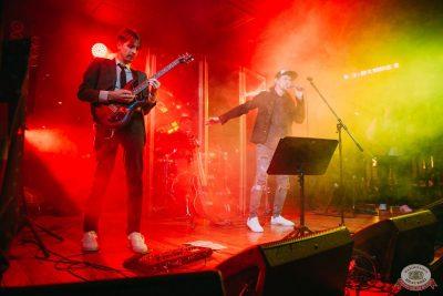 Вечеринка «Ретро FM», 24 мая 2019 - Ресторан «Максимилианс» Красноярск - 28