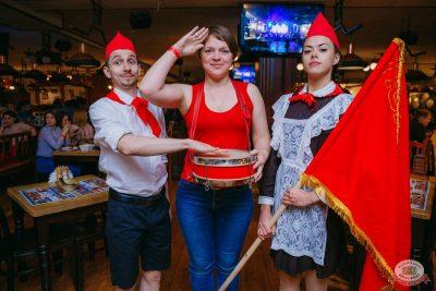 Вечеринка «Ретро FM», 24 мая 2019 - Ресторан «Максимилианс» Красноярск - 29