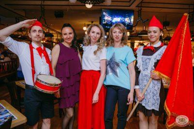 Вечеринка «Ретро FM», 24 мая 2019 - Ресторан «Максимилианс» Красноярск - 30