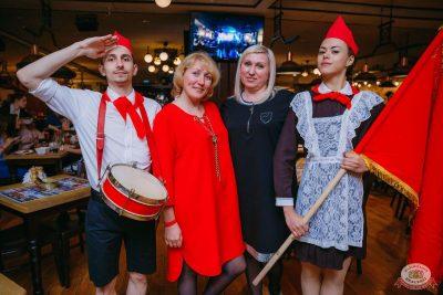 Вечеринка «Ретро FM», 24 мая 2019 - Ресторан «Максимилианс» Красноярск - 33