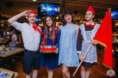 Вечеринка «Ретро FM», 24 мая 2019 - Ресторан «Максимилианс» Красноярск - 34