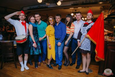 Вечеринка «Ретро FM», 24 мая 2019 - Ресторан «Максимилианс» Красноярск - 35