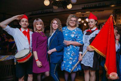 Вечеринка «Ретро FM», 24 мая 2019 - Ресторан «Максимилианс» Красноярск - 37