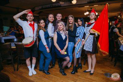 Вечеринка «Ретро FM», 24 мая 2019 - Ресторан «Максимилианс» Красноярск - 38