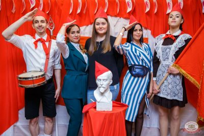 Вечеринка «Ретро FM», 24 мая 2019 - Ресторан «Максимилианс» Красноярск - 5