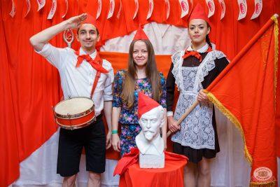 Вечеринка «Ретро FM», 24 мая 2019 - Ресторан «Максимилианс» Красноярск - 7