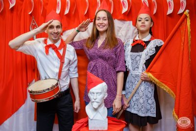 Вечеринка «Ретро FM», 24 мая 2019 - Ресторан «Максимилианс» Красноярск - 8