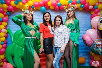 «Дыхание ночи»: Summer On, 1 июня 2019 - Ресторан «Максимилианс» Красноярск - 2
