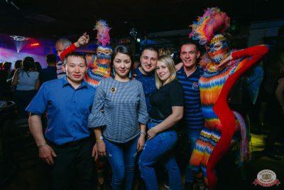 «Дыхание ночи»: Summer On, 1 июня 2019 - Ресторан «Максимилианс» Красноярск - 27
