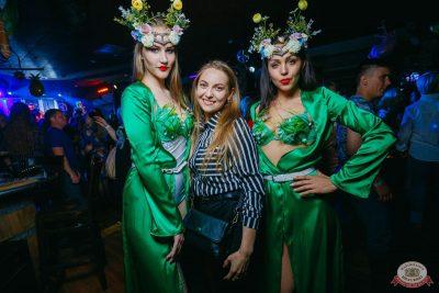 «Дыхание ночи»: Summer On, 1 июня 2019 - Ресторан «Максимилианс» Красноярск - 41