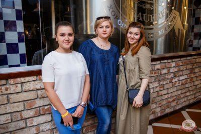 Группа «Мираж», 6 июня 2019 - Ресторан «Максимилианс» Красноярск - 17