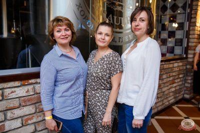 Группа «Мираж», 6 июня 2019 - Ресторан «Максимилианс» Красноярск - 19
