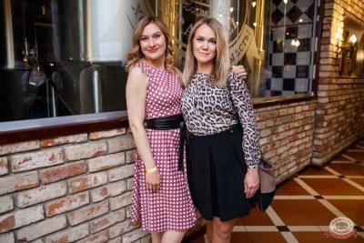 Группа «Мираж», 6 июня 2019 - Ресторан «Максимилианс» Красноярск - 22