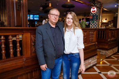 Группа «Мираж», 6 июня 2019 - Ресторан «Максимилианс» Красноярск - 23