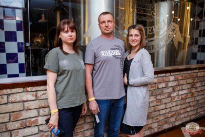 Группа «Мираж», 6 июня 2019 - Ресторан «Максимилианс» Красноярск - 28