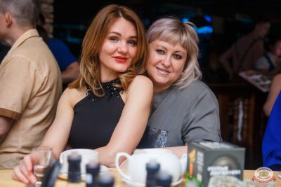 Группа «Мираж», 6 июня 2019 - Ресторан «Максимилианс» Красноярск - 29