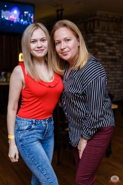 Группа «Мираж», 6 июня 2019 - Ресторан «Максимилианс» Красноярск - 32
