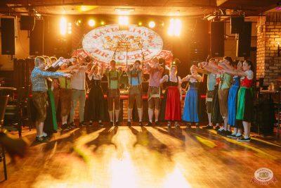 Вечеринка Love Power, 7 июня 2019 - Ресторан «Максимилианс» Красноярск - 23