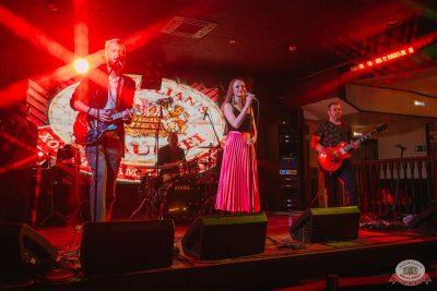 Вечеринка Love Power, 7 июня 2019 - Ресторан «Максимилианс» Красноярск - 24