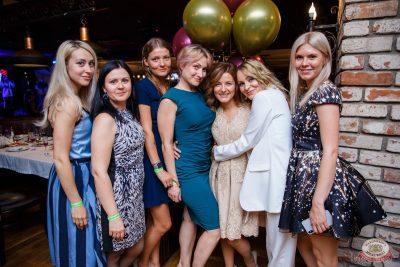 Вечеринка Love Power, 7 июня 2019 - Ресторан «Максимилианс» Красноярск - 27