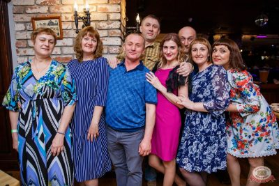 Вечеринка Love Power, 7 июня 2019 - Ресторан «Максимилианс» Красноярск - 28
