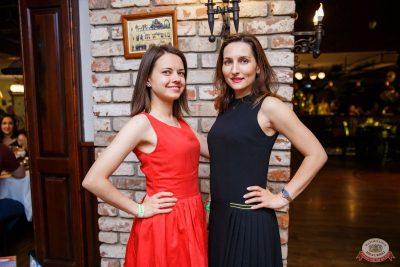 Вечеринка Love Power, 7 июня 2019 - Ресторан «Максимилианс» Красноярск - 29